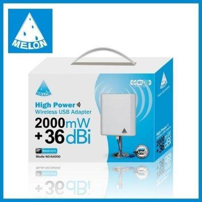 Antena aktywna do 10km N4000 HIGH POWER 36dbi   5m USB